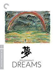 Dreams (Criterion Collection)