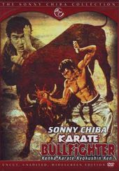 Karate Bullfighter (Widescreen) (Japanese,