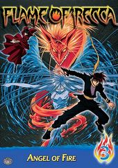 Flame of Recca, Volume 3: Angel of Fire