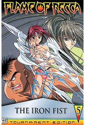 Flame of Recca, Volume 5: The Iron Fist
