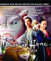 Monster Hunt (Blu-ray + DVD)