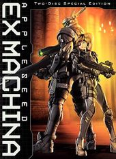 Appleseed: Ex Machina (2-DVD)