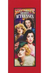 Hollywood's Greatest Actresses (10-DVD)