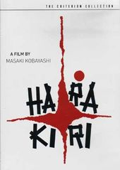 Harakiri (Japanese with English Subtitles) (2-DVD)
