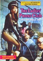 The Ladies' Phone Club (English & Japanese with