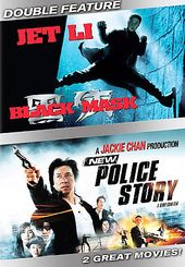 New Police Story / Black Mask