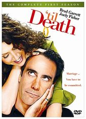 Til Death - Complete 1st Season (3-DVD)