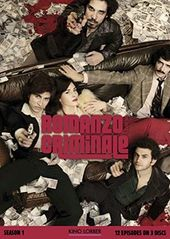Romanzo Criminale - Season 1 (3-DVD)