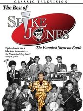 Spike Jones - The Best of Spike Jones (3-Disc)