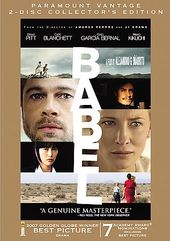 Babel (Special Collector's Edition, Widescreen)
