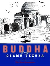 Buddha 2: The Four Encounters