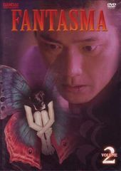 Fantasma - Volume 2 (Japanese, Subtitled in