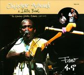 The Legendary Chalachew Ashenafi (1966-2012)