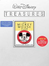 Mickey Mouse Club - October 3-7, 1955 (2-DVD)