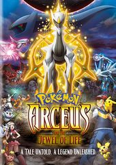 Pokemon: Arceus and the Jewel of Life