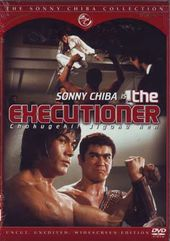 The Executioner (Subtitled)