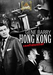 Hong Kong Confidential (Full Screen)