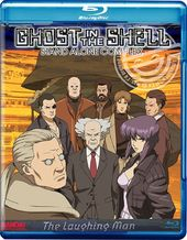 Ghost in the Shell: Stand Alone Complex -