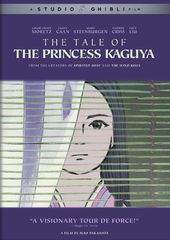 The Tale of the Princess Kaguya (2-DVD)