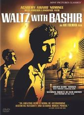 Waltz with Bashir (Hebrew, Subtitled in English)