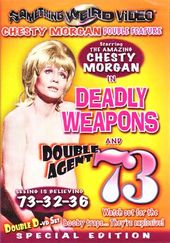 Deadly Weapons (1974) / Double Agent 73 (1974)
