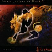 Sacred Journey of Ku-Kai, Volume 1