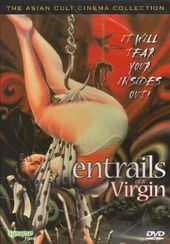 Entrails of A Virgin (aka Shojo No Harawata)