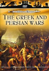 The War File - The History Of Warfare: The Greek