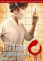 Madame O (English Language Version)