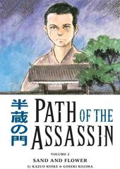 Path of the Assassin 2: Sand And Flower