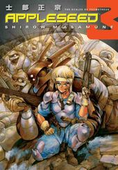 Appleseed 3: The Scales of Prometheus