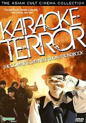 Karaoke Terror (The Complete Japanese Showa