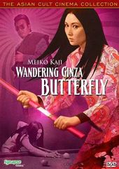 Wandering Ginza Butterfly (The Asian Cult Cinema