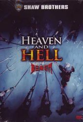 Heaven and Hell (Shaw Brothers) (Mandarin,