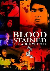 Blood Stained Tradewinds (Widescreen) (Mandarin,