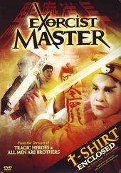 Exorcist Master (Chinese, Subtitled in English)
