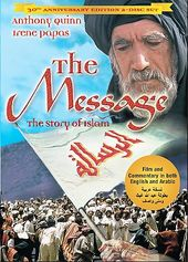 The Message (30th Anniversary 2-DVD Edition)