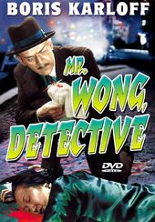 "Mr. Wong - Mr. Wong, Detective - 11"" x 17"" Poster"