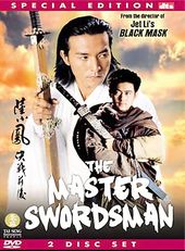 The Master Swordman (2-DVD)