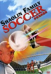 Shaolin Family Soccer (Chinese, Subtitled in