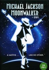 Moonwalker [Import]