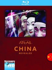 Discovery Atlas - China Revealed (Blu-ray)