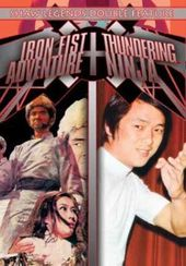 Iron Fist Adventure / Thundering Ninja