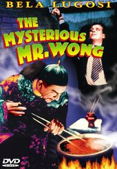 "Mysterious Mr. Wong - 11"" x 17"" Poster"