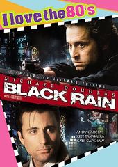 "Black Rain (""I Love the 80s"" Edition, CD Included)"
