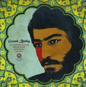 Goush Bedey: Funk, Psychedelia and Pop From the