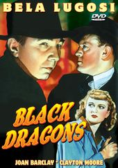 "Black Dragons - 11"" x 17"" Poster"
