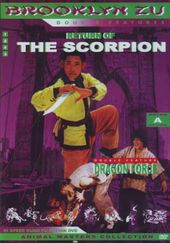 Return of the Scorpion / Dragon Force (Brooklyn