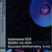 Beatmania 2 DX: Remix for 10th Success Anniversary
