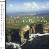 Genso Suikoden Musics: Celtic Collection, Volume 3